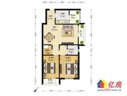 万科城精装大两房+小区中间位置+老证后期税费少