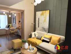 售楼部直售,绿地大都会,价格以售楼部价格为准一手新房,无费