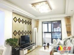 汉口城市广场,地铁口精装两房,环境优美,高楼层无遮挡诚意出售