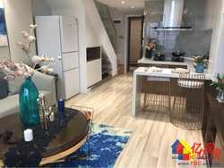 武昌梅苑小区中南欢乐汇5.2米复式层高公寓带天然气