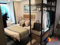 首开华侨城,再开金茂府,武汉高铁商圈,奢华体验豪宅,97平起