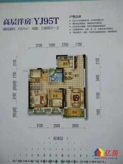 东湖高新区 花山新城 碧桂园生态城左岸 3室2厅1卫 95㎡