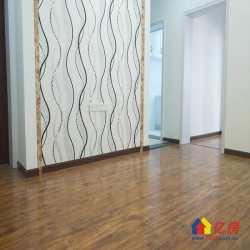江汉区 全新精装  直接入住   北斗花园 2室1厅1卫  44.33㎡