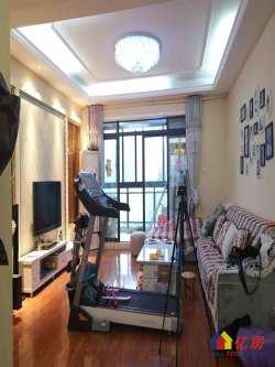 东方明珠 精装修的电梯大三房 房东自住 诚心的卖 证满五年
