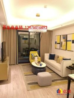 光谷东 和昌光谷未来城 103至140平米 低密度住宅圈层中