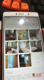 江岸区 南京路 安静社区 3室2厅1卫 87m²,武汉江岸区南京路黄石路35号附2号二手房3室 - 亿房网