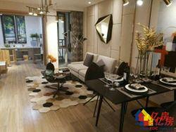 售楼部直售 后湖永旺5.2米LOFT带阳台 民水有天燃气 有阳台的公寓