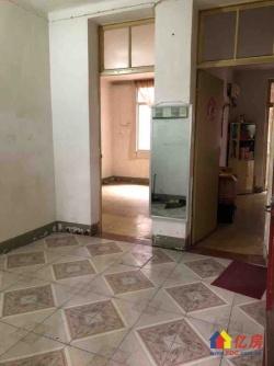 江岸区 花桥竹叶山 育才二村 2室1厅1卫 56.4平米