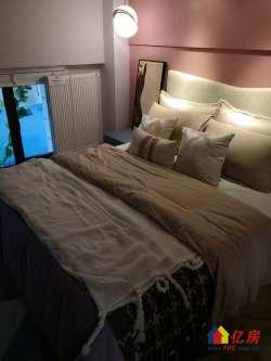 小户型丨低首付丨钟家村精装一室丨正地铁口丨远洋东方镜世界观