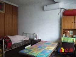 江岸区 台北香港路 光荣坊小区 2室1厅1卫 74m²