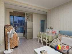 清江山水 精装婚房 小区中间位置 小户型 诚心出售