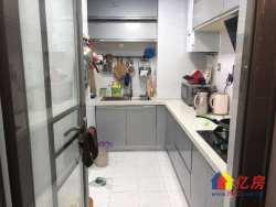 丽岛美生精装修两房,全朝南户型,满两年,诚心出售