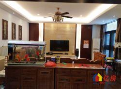 中国院子精装独栋别墅 实用面积420平 占地520平 免.税