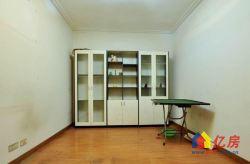 江汉区红旗渠路附近浩海小区简装3房148平老证169万出售