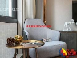 不限购金地小户型公寓,整层出售 团结大道正地铁口,东湖欢乐谷旁来电享优惠