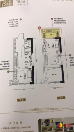 2,3,8三轨道口+带天然气复式公寓+居家办公均可 双层空间