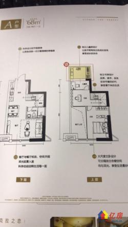 金银潭三地铁口 5.2m层高 天然气 碧桂园大品牌  不限购