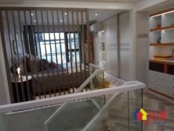 中南欢乐汇,毛坯5米2的复式楼,名校环绕开发商直售