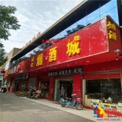 新华路临街商铺出售单价仅2万5一层的临街门面可以单卖另议