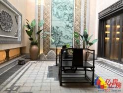 知音湖院子,中式合院别墅,70年不限购,临湖,买三层送两层!
