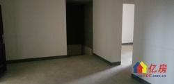 大华滨江两房朝南户型,采光好,中间楼层,看房有钥匙,诚心出售