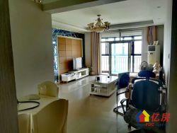 华城广场,三室精装修,两证无税,绿化小区,交通方便,诚售