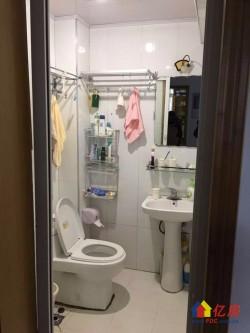 花北小区 3室2厅1卫  82.8㎡优质小三房低价出售