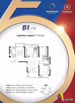 美.联五期新房直售 两房三房都有 单价1万6带两千五装修