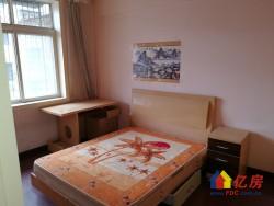 江岸区 台北香港路 惠西小区 3室2厅1卫  97㎡学区房
