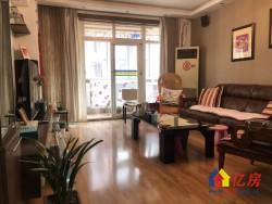 台北一路青少年宫后门《教师公寓》精装通透三房急售 随时看