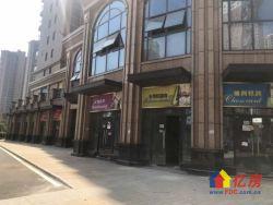 东西湖地铁口九坤新城一号底商现铺出售310平800万 可做重餐饮