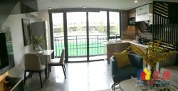 开发直售新房)克拉公馆52平大两室 不限购不限贷