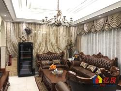 280万豪华装修,全屋智能家居,业主急售,降价100W。