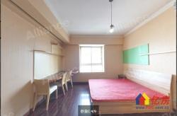 新华家园单价一万三仟七百的老证好楼层三房出售