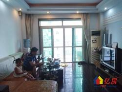 汉正街沿江大道 滨水香苑三房两厅带书房 送两个大阳台望江老证