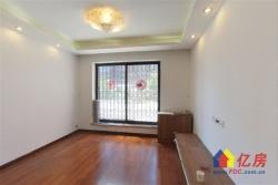 中城国际 全房暖气 正规两房 前后带露台 产权清晰.