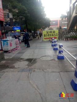 宝利金国际广场 江汉路地铁c出口 精装修 2室1厅1卫 老证