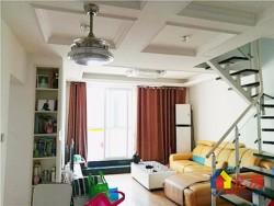 武汉经开  丝宝叠翠园 3室2厅  送顶层同面积大露台 置换房产  诚心出售