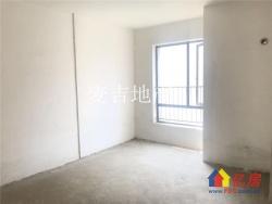 汉阳四新 地铁口 绿地c区 老证老证 附赠15平米 三房两卫