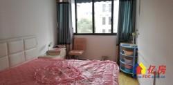 江汉区 新华 环保社区 2室1厅1卫  44㎡
