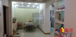汉阳中心四室两厅带大花园