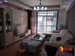 出售)  五里汉城 精装两房南北通透全明户型 性价比高