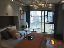中南欢乐汇 带天然气公寓 毛坯交付 层高5.2米  直接认购