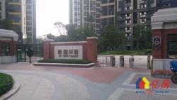 福星华府,临地铁2.6号双地铁线,豪华2房,业主装修花30万
