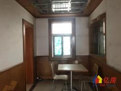 民航小区,老证三房,南北通透,对口大兴路小学,有钥匙,随时看