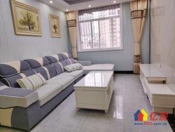 一环地铁六号线香港路苗栗路站旁78.5平精装大二室二厅