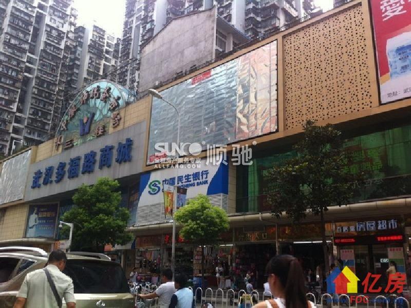 多福路多福大厦 精致两房稀有高层 总价低不限购,武汉硚口区汉正街6号二手房2室 - 亿房网