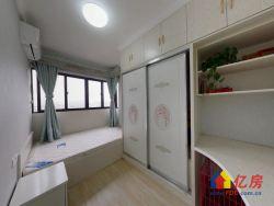 天纵半岛蓝湾精装 3房2厅1卫主卧客厅朝南 高层