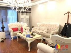 常阳永清城豪华装修四房,家的感觉就在这 主要是便 宜