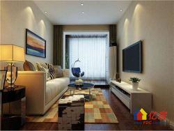 光谷关山仅有的小面积住宅,首付只需40万即可买到